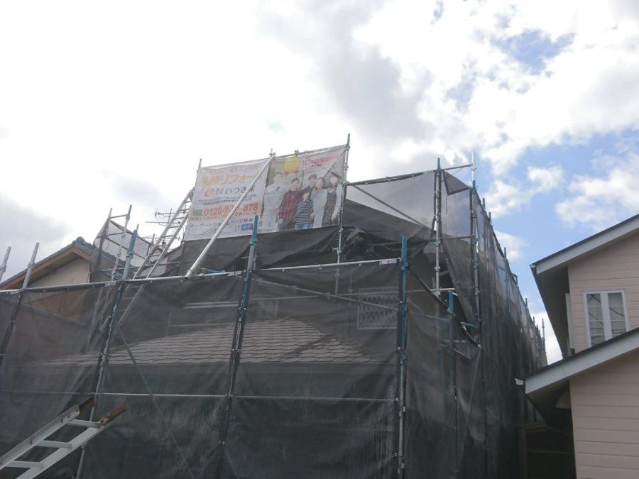 注目の屋根材Tルーフ!~下葺きルーフィング施工~